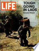 Mar 12, 1971