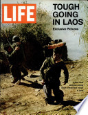 12. März 1971