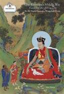 The Karmapa s Middle Way