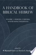 A Handbook of Biblical Hebrew