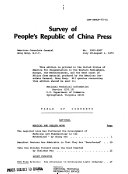 Survey of People s Republic of China Press