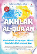 Aklahlak Al-Qur'an