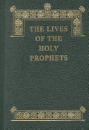 The Lives of the Holy Prophets