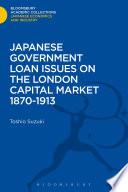 List of Loan Government E-book