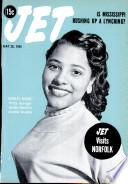 26 maj 1955