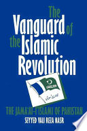 The Vanguard of the Islamic Revolution
