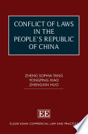 Conflict of Laws in the People's Republic of China