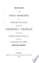 Translation Of The S Rya Siddh Nta