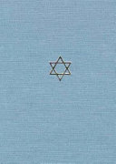 The Talmud of the Land of Israel  Volume 21