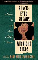 Black eyed Susans Midnight Birds