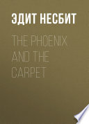 The Phoenix and the Carpet Book