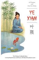 Ye Xian Book