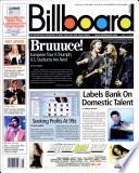 12. Juli 2003