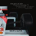 The Art of the Formula 1 Race Car