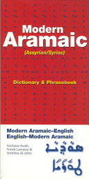 Aramaic  Assyrian Syriac  Dictionary   Phrasebook