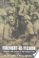 Firefight at Yechon