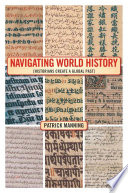 Navigating World History