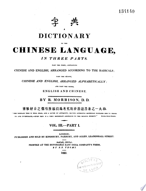 A Dictionary of the Chinese Language in Three Parts
