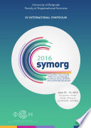 Symposium Proceedings Xv International Symposium Symorg 2016 Book PDF