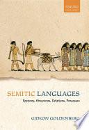 Semitic Languages