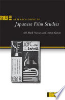 Research Guide to Japanese Film Studies