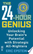 The 24 Hour Genius