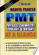 M.P. PMT (Combined Guide)–AT A GLANCE