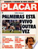 1986年5月5日