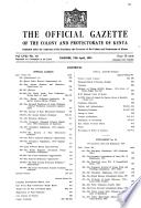1955年4月12日