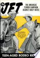 Oct 23, 1958