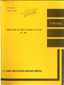 Translations on People s Republic of China