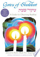 Gates of Shabbat