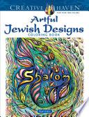 Creative Haven Artful Jewish Designs Coloring Book