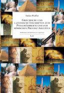 Pdf Griechische und lateinische Inschriften zum Ptolemäerreich und zur römischen Provinz Aegyptus Telecharger
