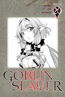 Goblin Slayer, Chapter 20 (manga)