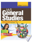 Upsc Ias Mains General Studies Categorised Papers