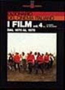 Dizionario del cinema italiano: Dal 1970 al 1979 (2 v.)