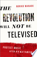The Revolution Will Not Be Televised Book