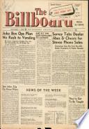 Dec 1, 1958
