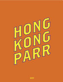 Hong Kong Parr
