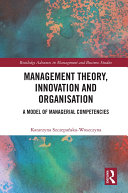 Management Theory  Innovation  and Organisation