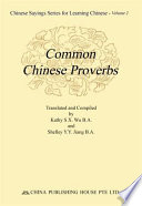 Common Chinese Proverbs