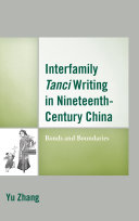 Interfamily Tanci Writing in Nineteenth Century China