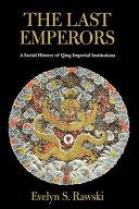 The Last Emperors Pdf/ePub eBook