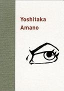 Yoshitaka Amano Book