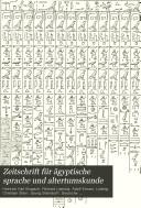 Zeitschrift für ägyptische sprache und altertumskunde