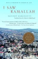 Pdf I Saw Ramallah