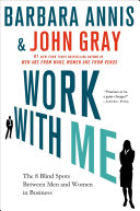 Work with Me ebook