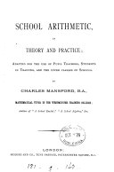 School arithmetic, in theory and practice