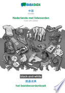 BABADADA black and white  Chinese  in chinese script    Nederlands met lidwoorden  visual dictionary  in chinese script    het beeldwoordenboek Book PDF